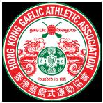 Hong Kong GAA