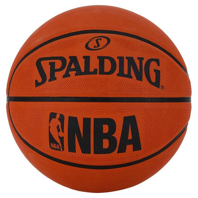 Spalding NBA Basketball Tan