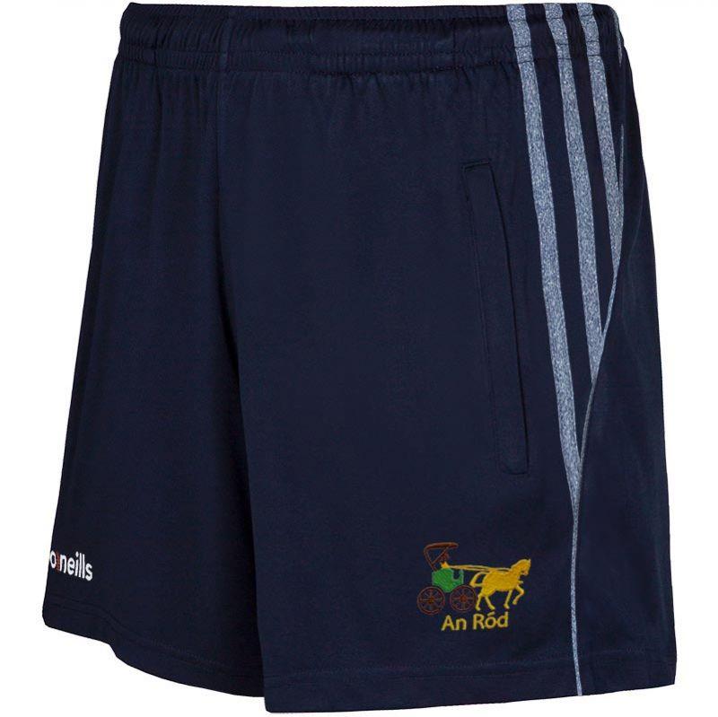 Rhode GAA Solar Poly Shorts