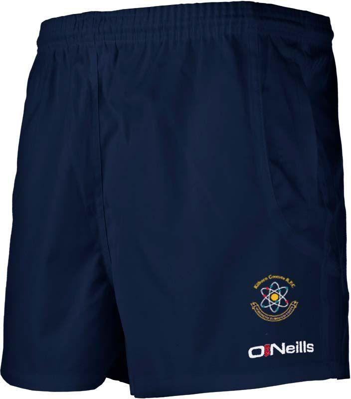 Kilburn Cosmos Kids' Thomond Shorts