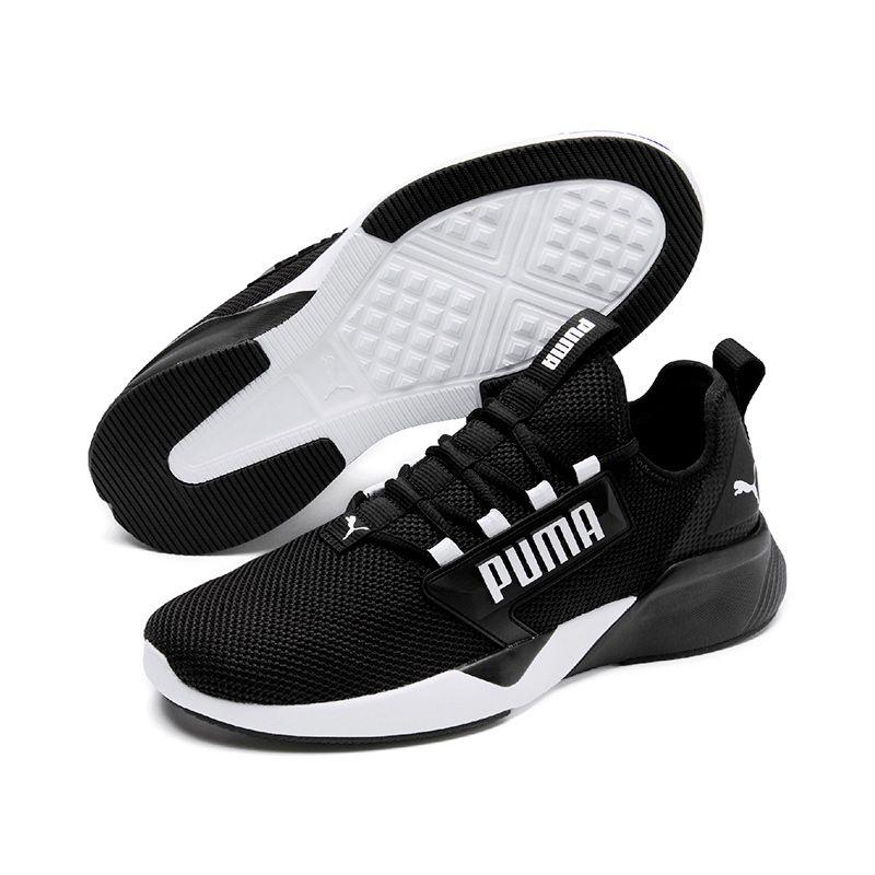 Puma Men's Retaliate Training Shoes Black / White