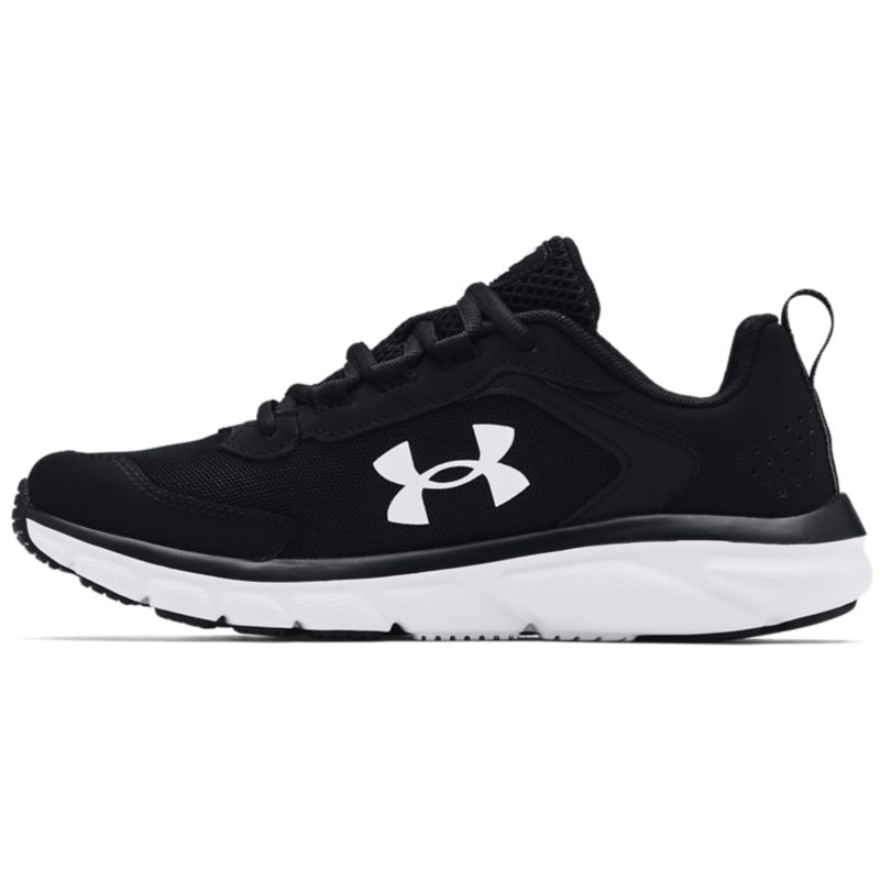 black and white Under Armour kids' runners with a soft cushioning and lightweight, mesh upper from O'Neills