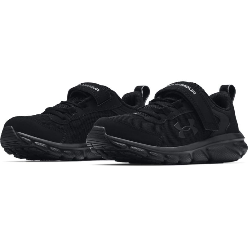 black Under Armour kids' running shoes with a hook and loop strap from O'Neills